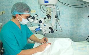 офтальмология, клиника Генезис