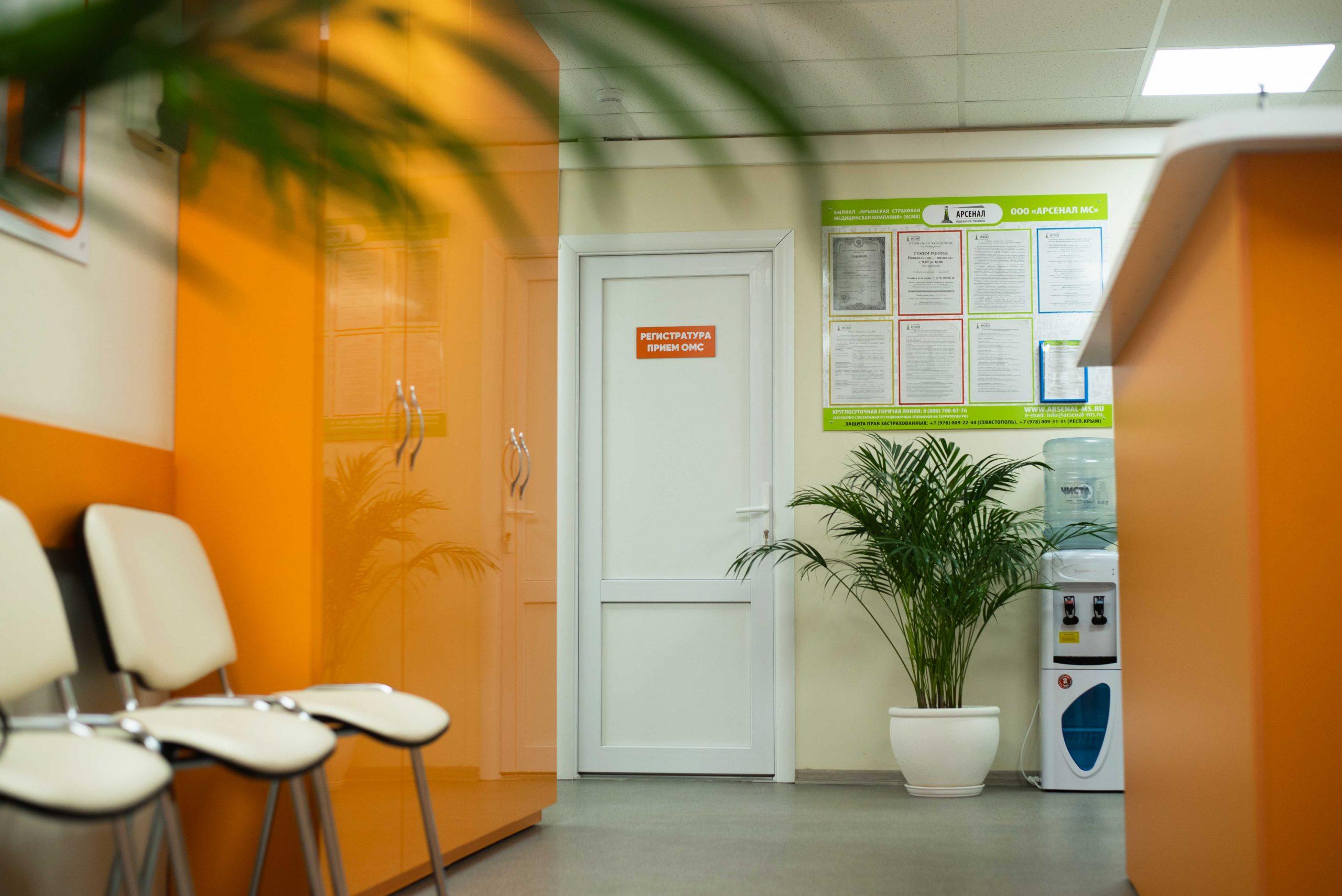 Центр онкологии