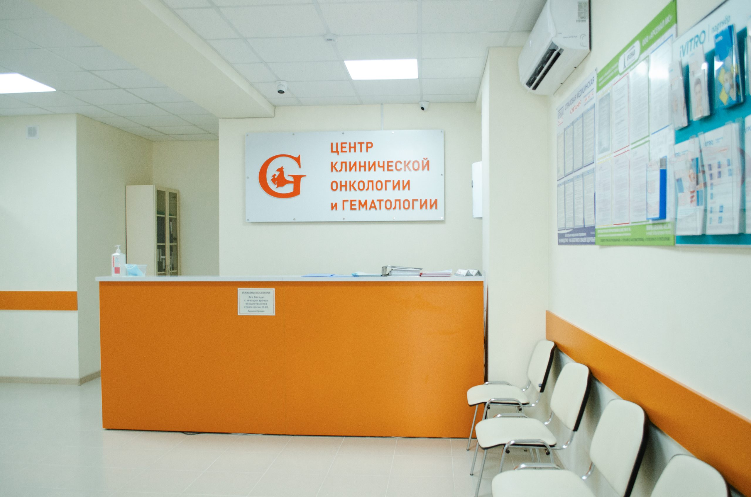 Онкология в Севастополе