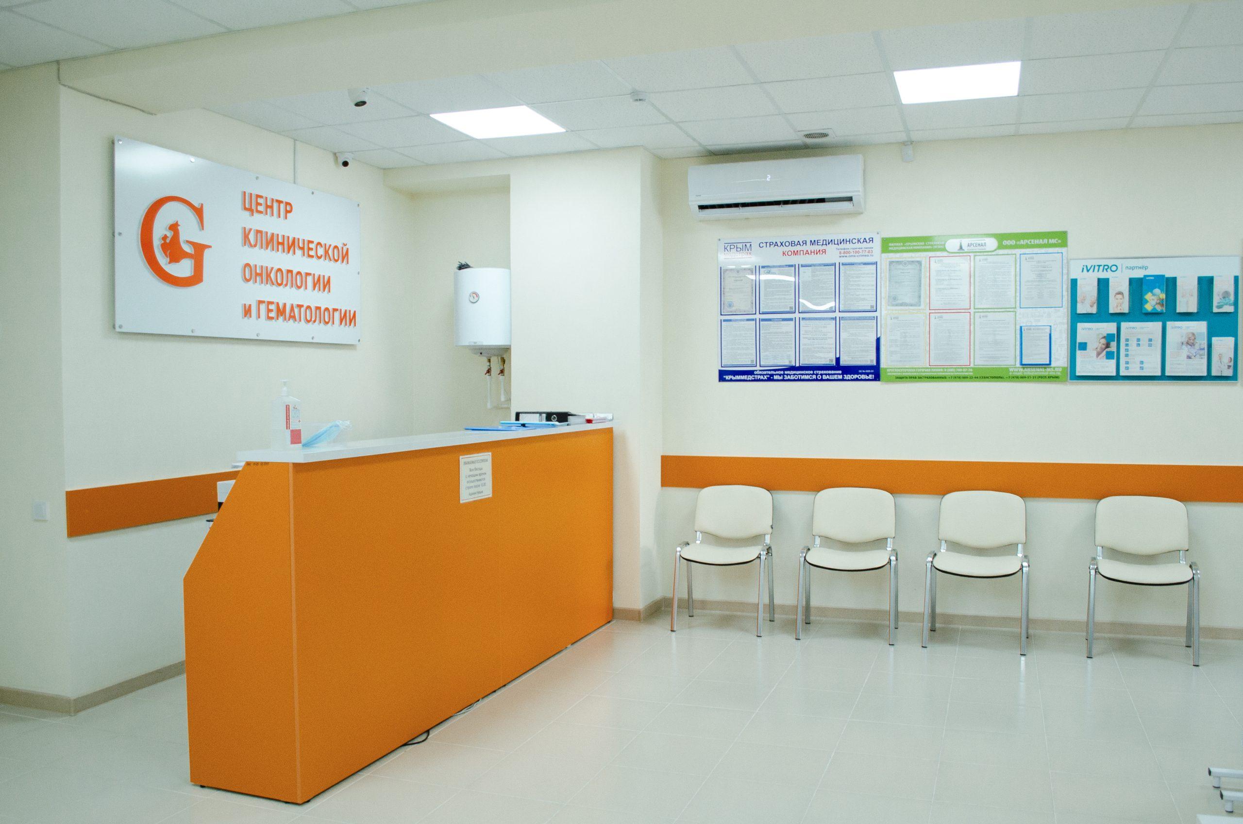 Лечение онкологии в Крыму