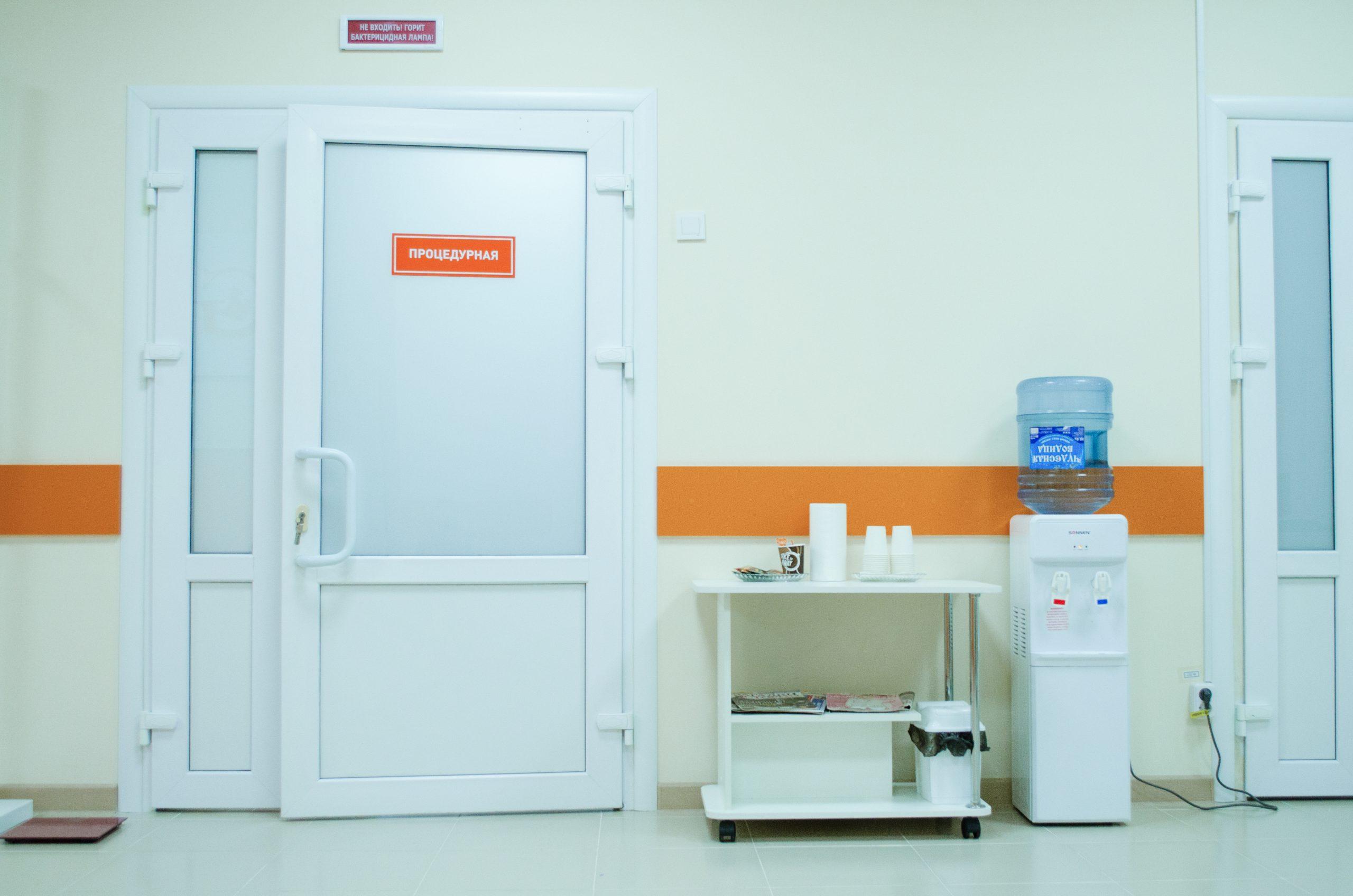 Лечение онкологии в Севастополе