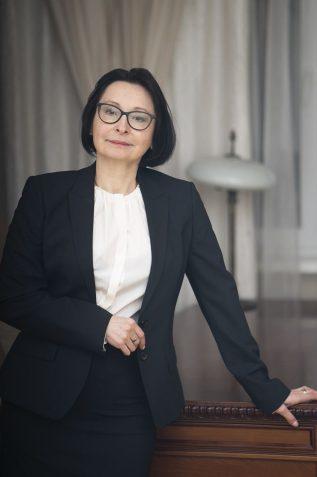Вербенко Виктория Анатольевна